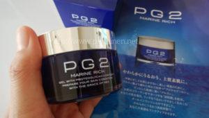 PG2 マリーンリッチ(marine rich)